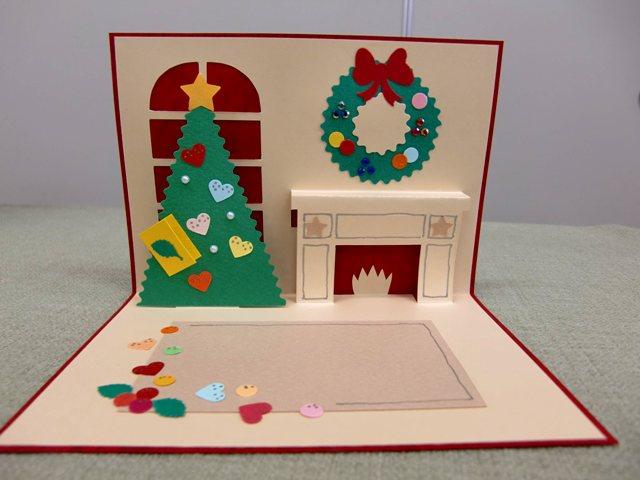 飛び出すクリスマスカードを手作りで作ろう!無料、フリーテンプレートサイトも紹介のサムネイル画像