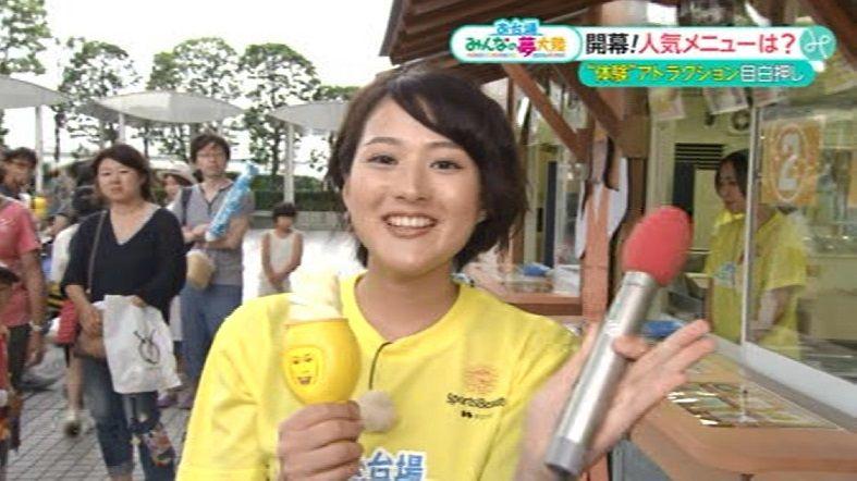 永尾亜子の画像 p1_26