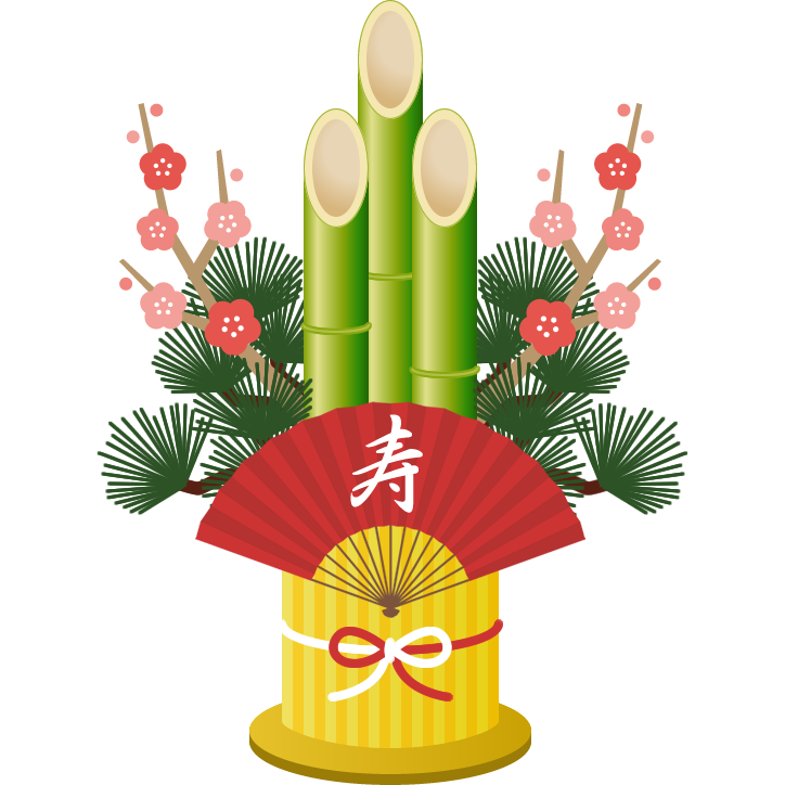 「門松 イラスト」の画像検索結果