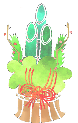 門松のイラスト画像・絵まとめ!【無料ダウンロード・フリー素材】のサムネイル画像