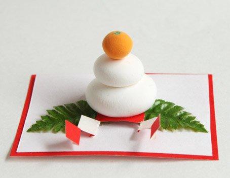 鏡餅のイラスト画像・かわいい絵まとめ【無料ダウンロード・フリー素材】のサムネイル画像