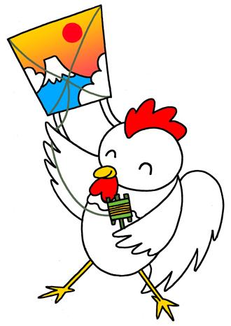 凧揚げのかわいい絵やイラスト画像まとめ【無料ダウンロード・フリー素材】のサムネイル画像