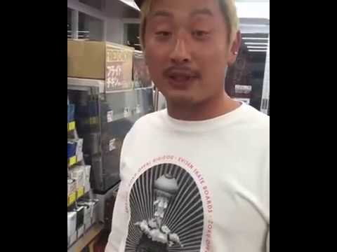 「おでんツンツン男」豊嶋悠輔が逮捕!経歴や職業は?妻は美人で元モデル!のサムネイル画像