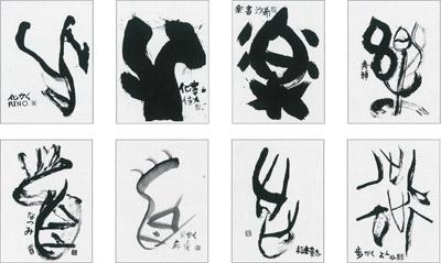 感性を磨く意味と5つの方法!感性が豊かな人の特徴は?メリットまとめ!のサムネイル画像