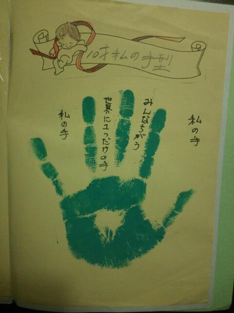 二分の一成人式で書く親から子への手紙・メッセージ例文まとめ!のサムネイル画像