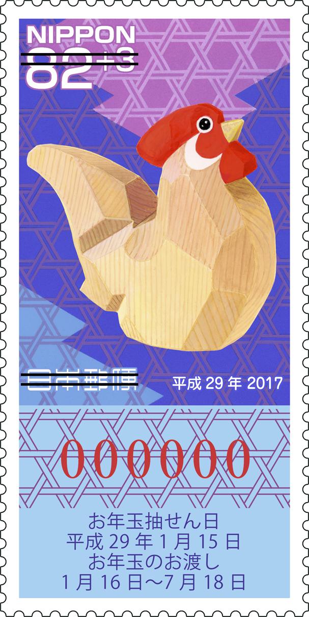 年賀状の『お年玉切手シート』の使い道や価値まとめ!買取価格が凄い?のサムネイル画像