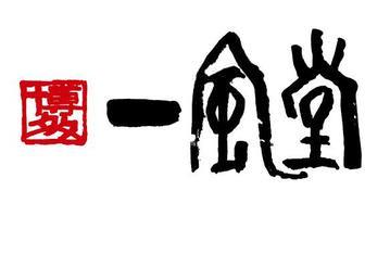 人気・有名店のラーメンカロリーまとめ【ラーメン二郎や天下一品など】のサムネイル画像