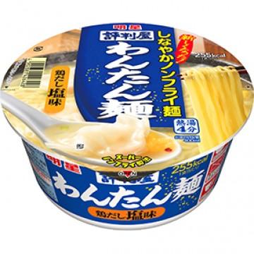 カップ焼きそばのカロリーは?太る?カロリーの低いカップ麺も紹介のサムネイル画像