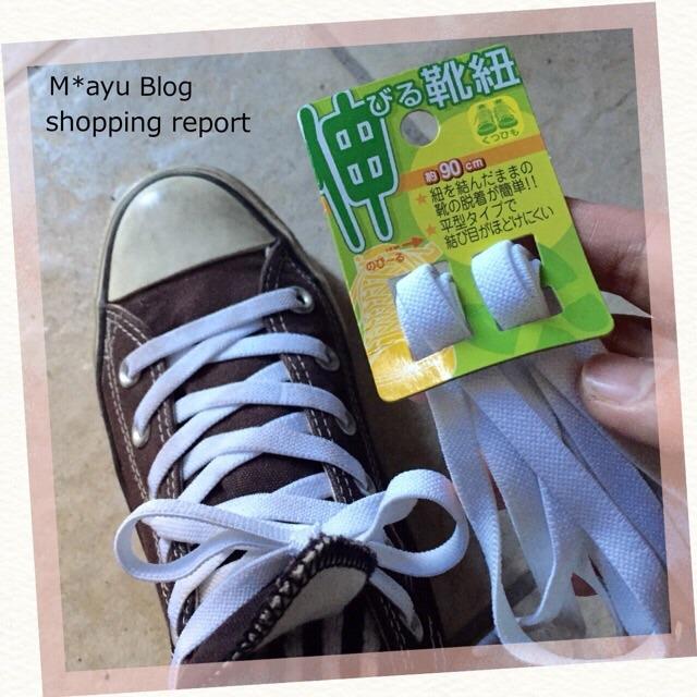 伸びる靴紐(100均のセリア)が大人気!ハイカットもラクラクのサムネイル画像