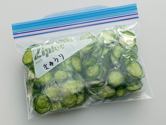 きゅうりの賞味期限と保存方法!冷凍で日持ちできる!解凍方法も!のサムネイル画像