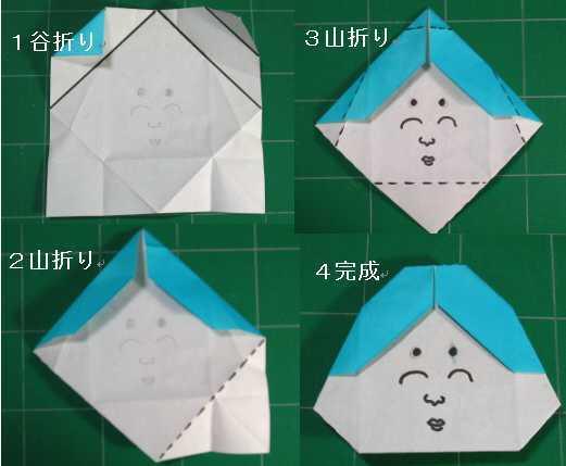 ハート 折り紙:鬼の折り紙折り方-pinky-media.jp