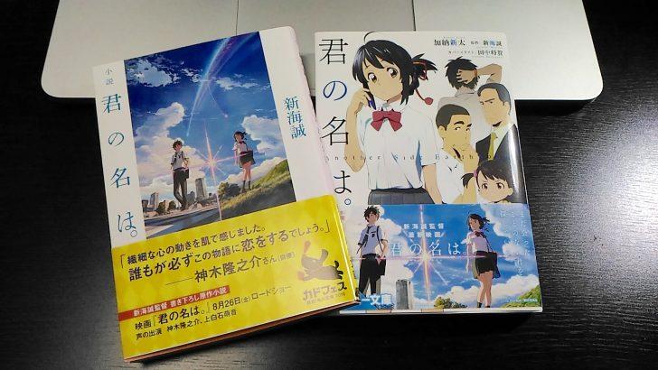 恋愛小説おすすめ人気ランキング!切ない・泣ける・青春~大人まで | Pinky[ピンキ-]