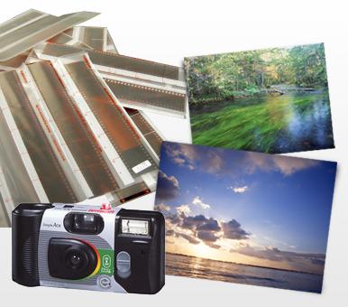 ネガフィルム現像・プリント|デジカメプリント、写真現像はカメラのキタムラへ