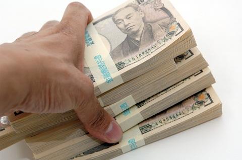 宝くじに当たったらばれる?高額当選はなぜばれるのか原因と対策まとめ!のサムネイル画像