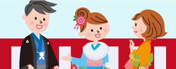 【2017年・平成29年】成人式は何日?いつ行く?出席するのは何年生まれ?のサムネイル画像