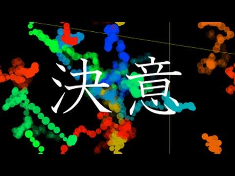 真田幸村と伊達政宗の戦い!大坂夏の陣(天王寺・道明寺)どちらに軍配?のサムネイル画像