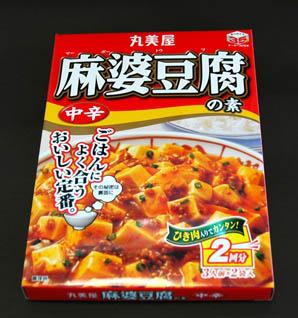 麻婆豆腐のカロリーは高い?ダイエットに向いていないのか調べてみました!のサムネイル画像