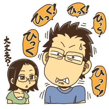しゃっくりが頻繁・よく出る方の原因は?病気やストレスの可能性も?のサムネイル画像