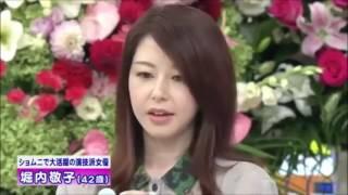 堀内敬子が子供出産!旦那とは再婚?タトゥーがある?現在の姿を調査!のサムネイル画像