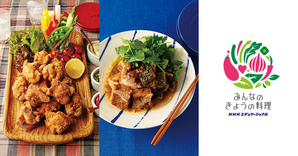 クイックピーマンフライレシピ 講師はサルボ 恭子さん|使える料理レシピ集 みんなのきょうの料理 NHKエデュケーショナル