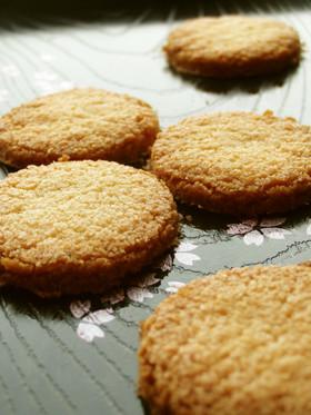 おからに含まれる糖質の量やカロリーは?糖質制限ダイエットに最適!のサムネイル画像