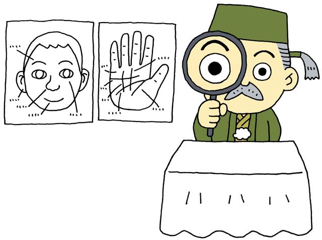 ほくろ占いは当たるのか?体・顔別診断方法まとめ!男と女で結果が違う?のサムネイル画像