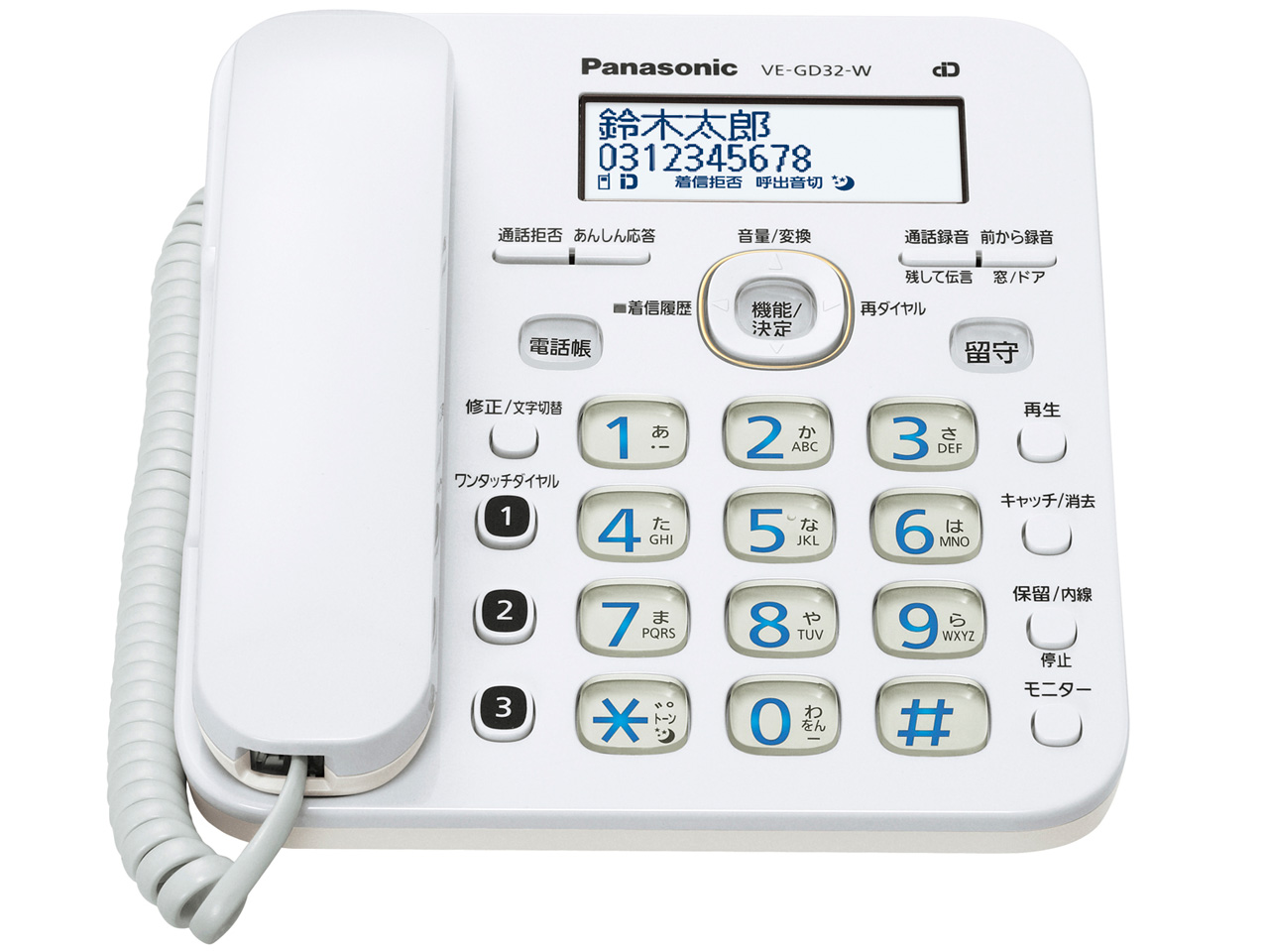 固定電話を解約する前にチェック!メリット・デメリットをまとめてみたのサムネイル画像