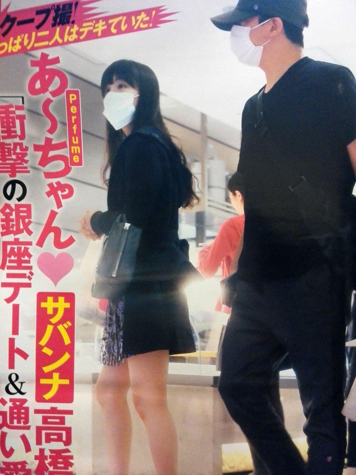 サバンナ高橋がパフューム西脇綾香と熱愛交際!二人で渡米?【画像】のサムネイル画像