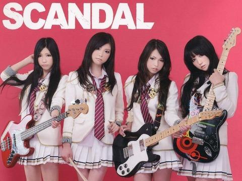 SCANDAL(女バンド)が劣化!現在画像がやばすぎる【顔写真】のサムネイル画像