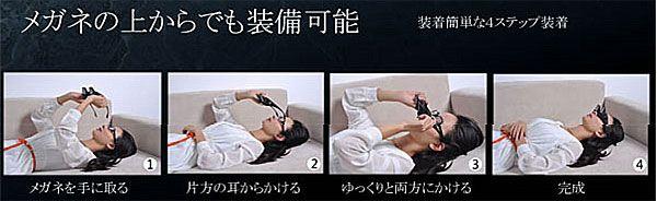 話題の『怠け者メガネ』とは?どんな見え方?おすすめをまとめ!のサムネイル画像