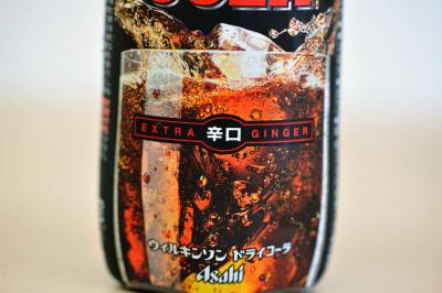ウィルキンソンコーラの味やカロリーを調査!レビュー感想まとめ!のサムネイル画像
