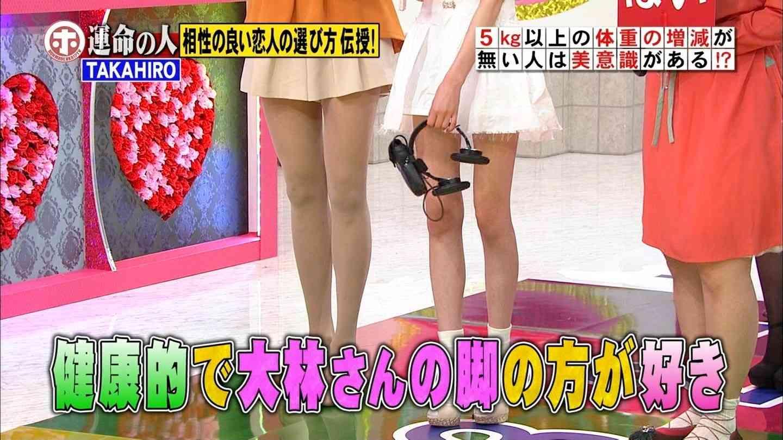 河北麻友子の画像まとめ!ガリガリ体型で脚細すぎ?体重はどれくらい?のサムネイル画像