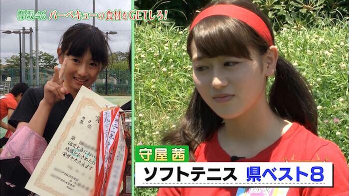 欅坂46守屋茜のかわいい画像まとめ!私服写真あり!熱愛彼氏は?のサムネイル画像