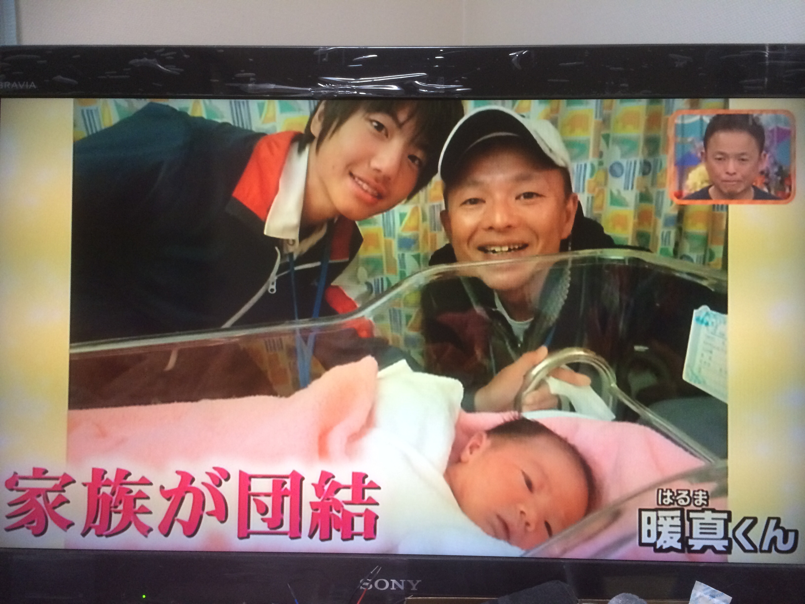 恵俊彰の妻・松本美貴は子供を高齢出産!年齢は?自宅や長男の大学も!のサムネイル画像