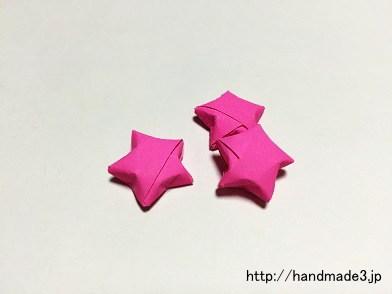 折り紙~星の折り方No.7 ラッキースターの作り方