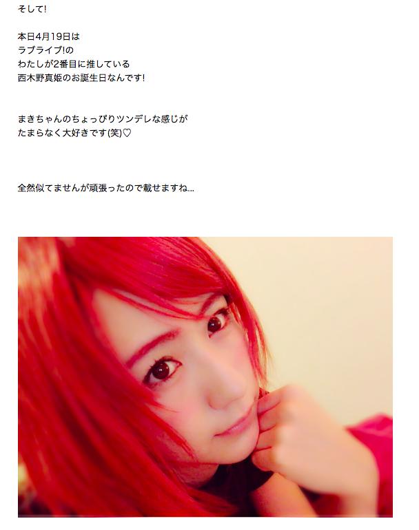 土生瑞穂(欅坂46)の熱愛彼氏は?プリクラ流出?かわいい画像まとめのサムネイル画像