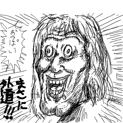 漫☆画太郎はかわいい女の子の絵も描いている!萌え絵風美少女!【画像あり】のサムネイル画像