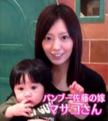 パンクブーブー佐藤の嫁の画像を調査!コンバット満との意外な関係!のサムネイル画像