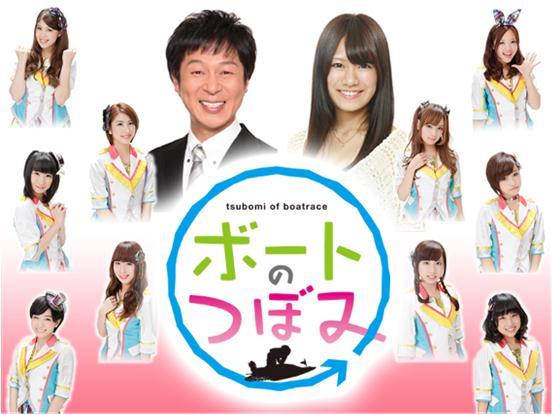 福本愛菜がNMB48を卒業して吉本入りした理由とは?現在の姿に迫る!のサムネイル画像