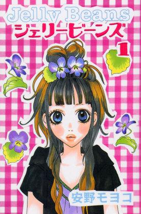 安野モヨコの著書一覧!『働きマン』で話題な彼女の現在に迫る!のサムネイル画像