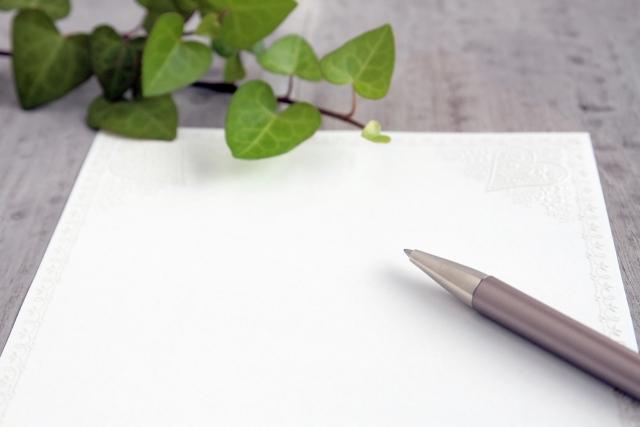2月の時候の挨拶・挨拶文まとめ!手紙やメールに使える例文あり!のサムネイル画像