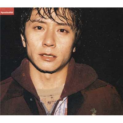 遠距離恋愛ソングランキングTOP20!おすすめの名曲ばかり!のサムネイル画像