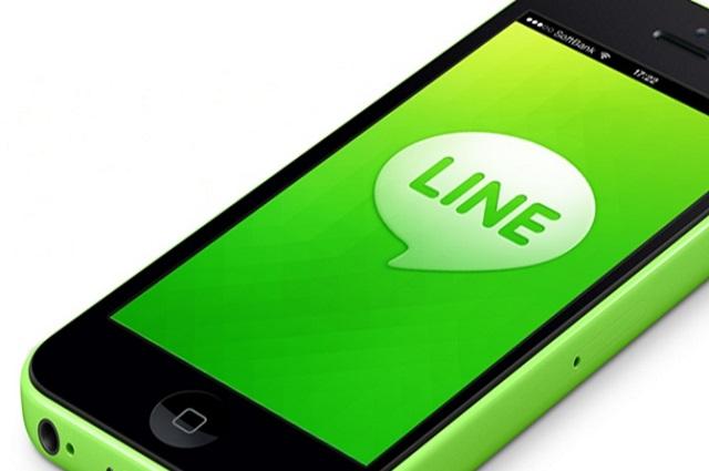 ライン(LINE)で既読をつけないでメッセージを確認する方法まとめ!のサムネイル画像