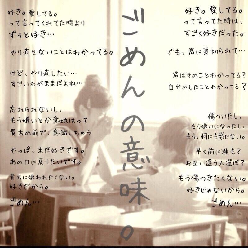 失恋の画像 p1_30