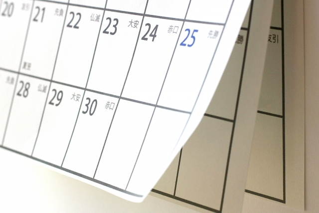 4月のカレンダーで見る祝日・イベント行事一覧まとめ!【2017年版】のサムネイル画像
