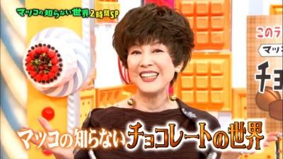 楠田枝里子の画像 p1_9