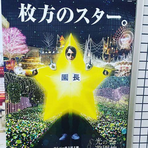 関西人気イルミネーションまとめ!冬デートにおすすめ【2017】のサムネイル画像