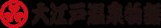 東京お台場 大江戸温泉物語 | 大江戸温泉物語グループ【公式サイト】