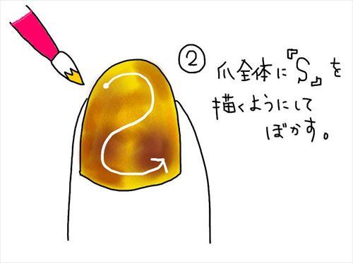 べっ甲ネイルのやり方を簡単に解説!ポリッシュを使って可愛く!のサムネイル画像