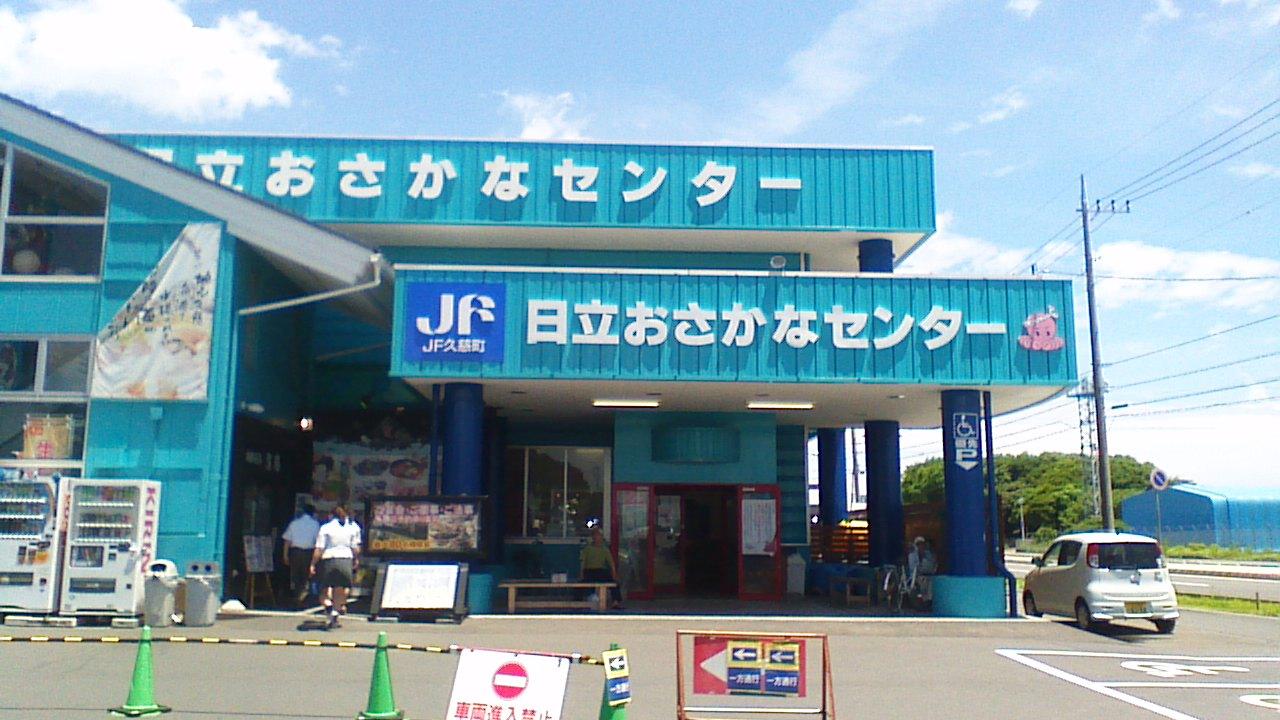 関東日帰りドライブデートおすすめ場所21選!ムードが盛り上がるスポットは?のサムネイル画像